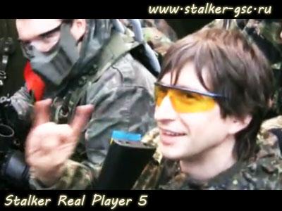 Stalker Real Player 5