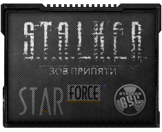 http://stalker-gsc.ru/News09/starforce.png