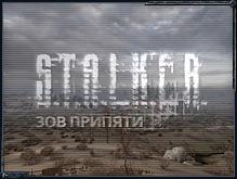 S.T.A.L.K.E.R.: Зов Припяти игровое видео