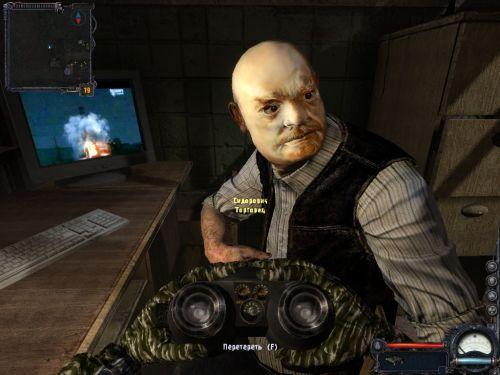 Сталкер Чистое Небо Faction Commander
