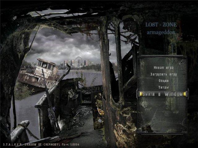Скриншоты lost zone armageddon ver 3 0000 полная