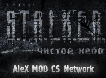 S.T.A.L.K.E.R. - AleX MOD CS Network