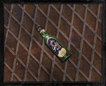 Материал для модмейкеров. Пиво