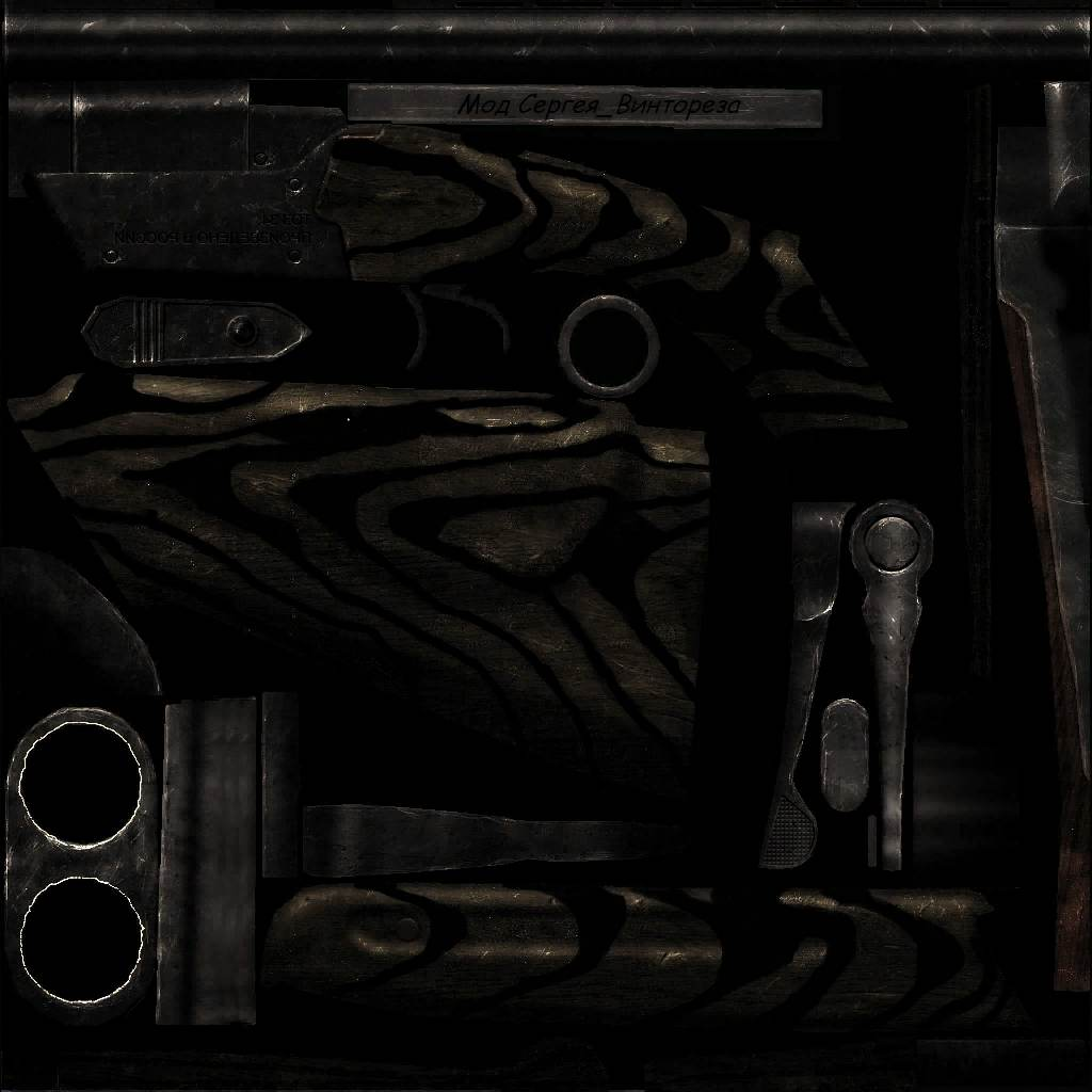 Обновленная текстура ТОЗ-34