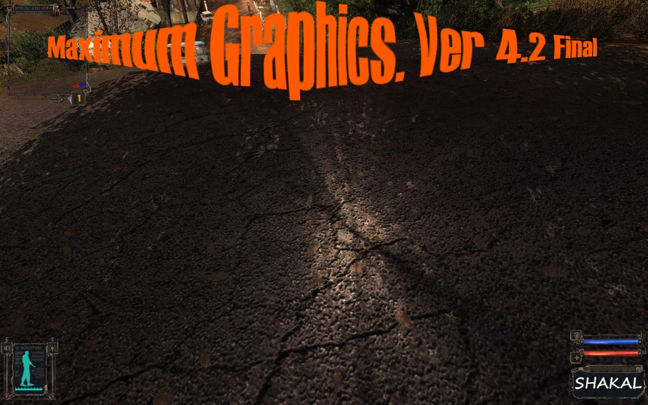 Maximum Graphics. ver 4.2 final