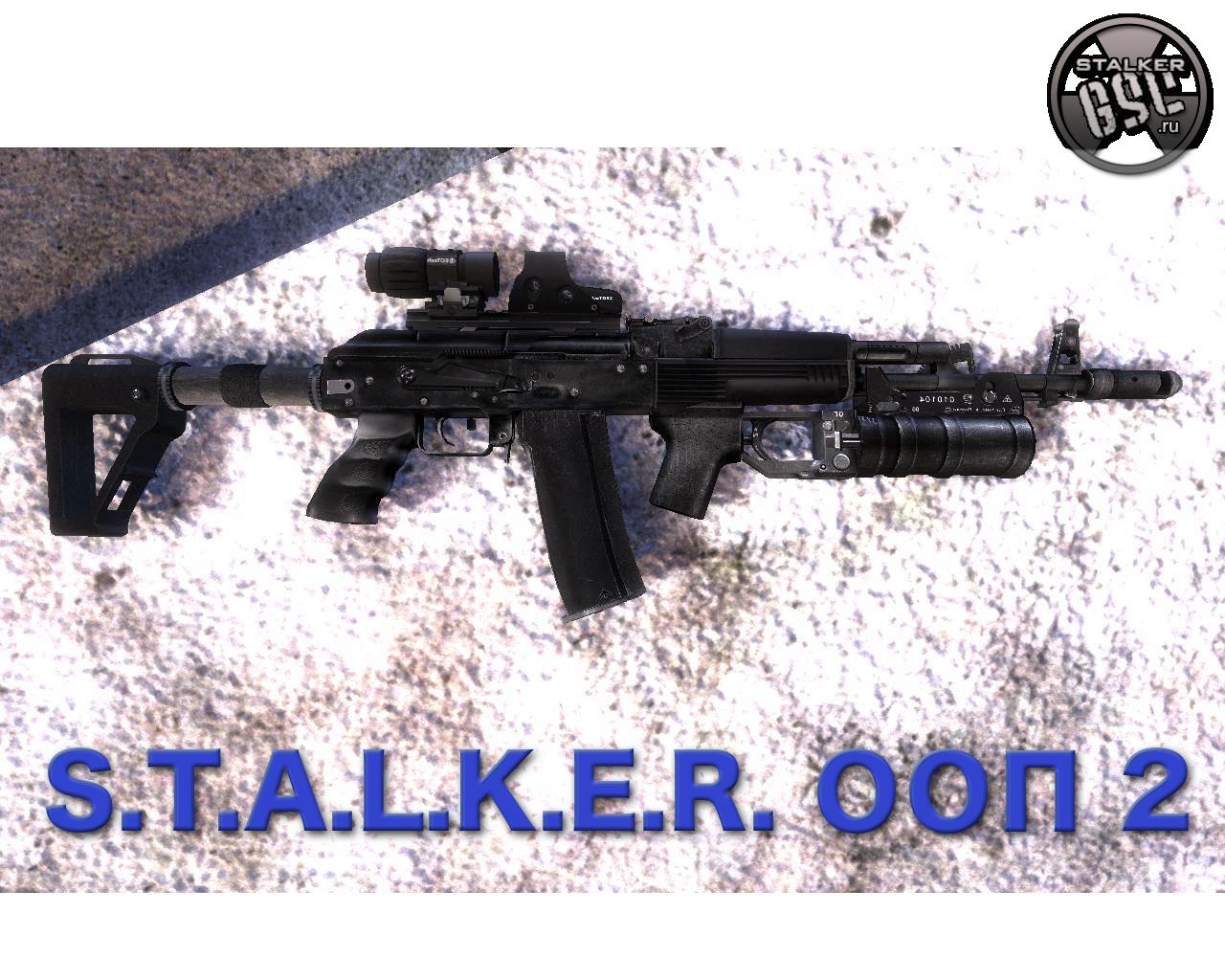 Скриншоты объединенный оружейный пак