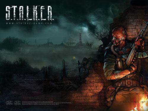 Stalker Народная солянка