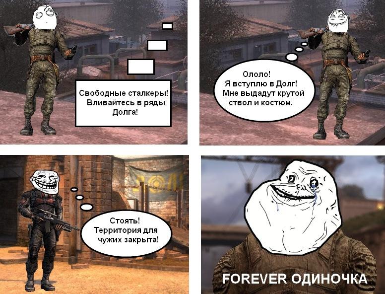 порно про игру майнкрафт