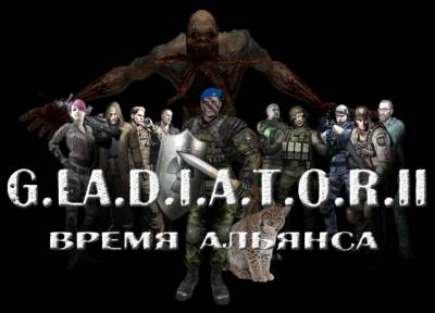 Релиз и видео аддона S.T.A.L.K.E.R.: