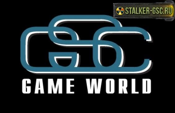 GSC Game World готовиться к разработке нового проекта