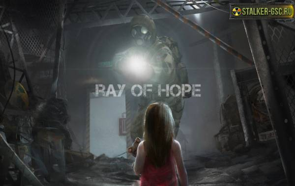 Задай вопрос разработчикам Ray of Hope (Сo-op в Сталкере)