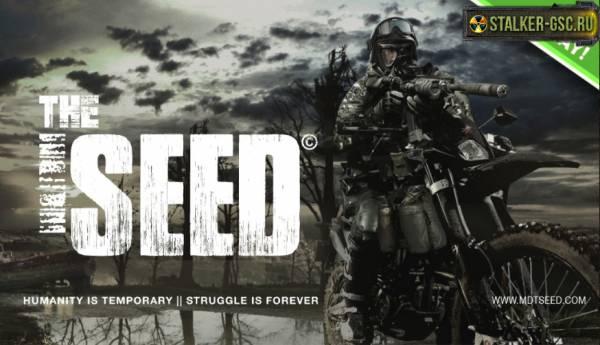 Игра The Seed (Семя) - от создателей Misery