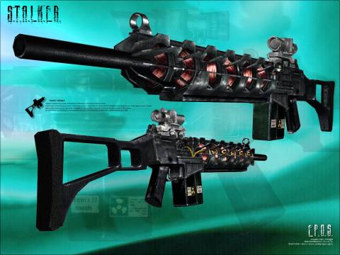 Гаусс пушка (страйкбол)