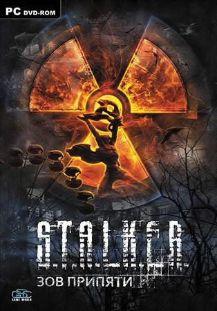 Скачать моды на сталкер. Модификации на Stalker Call of Pripyat