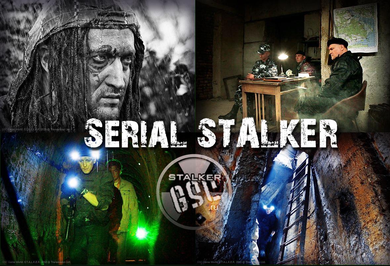 смотреть бесплатно онлайн фильмы сталкер: